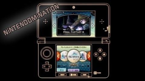 Theatrhythm Final Fantasy - 25th Anniversary Trailer