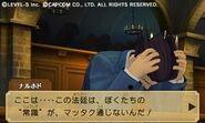 Professor Layton vs Ace Attorney screenshot 19