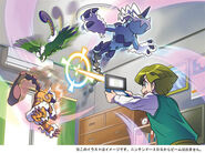 Pokemon Dream Radar art