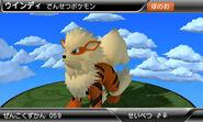 Pokedex 3D Pro screenshot 12