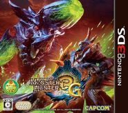 Monster Hunter Tri G box art