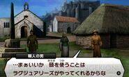Shin Megami Tensei IV screenshot 10