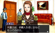 Ace Attorney 123 screenshot 5