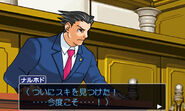 Ace Attorney 123 screenshot 1