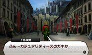 Shin Megami Tensei IV screenshot 11