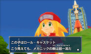 Mega Man Legends 3 screenshot 15