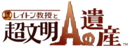 Professor Layton 6 logo