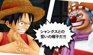 One Piece Romance Dawn screenshot 1