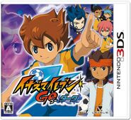 Inazuma Eleven GO Dark box art