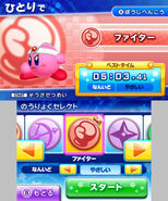 Kirby Fighters Z screenshot 13