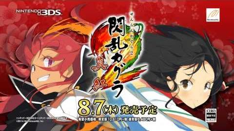 Senran Kagura 2 - Debut trailer