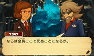 Professor Layton 6 screenshot 9