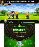 Theatrhythm Final Fantasy Curtain Call screenshot 26