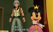 Kingdom Hearts 3D screenshot 67