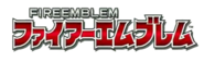 Fire Emblem beta logo