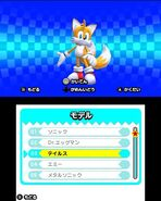 Tails 3DS