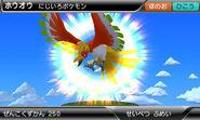 Pokedex 3D Pro screenshot 9