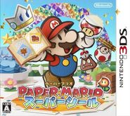 Paper Mario Sticker Star JP box art
