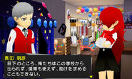 Persona Q screenshot 14