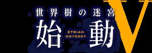 Etrian Odyssey V logo