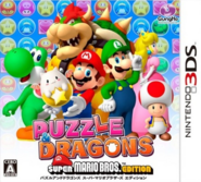 Puzzle & Dragons Super Mario Bros