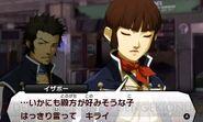 Shin Megami Tensei IV screenshot 6