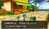 Dragon Quest Monsters 2 screenshot 15