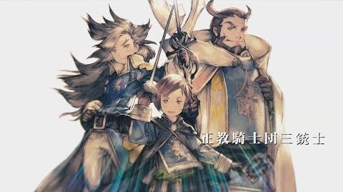 Bravely Second - TGS 2014 trailer