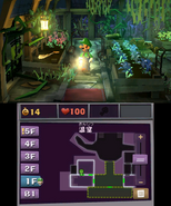 Luigi's Mansion Dark Moon screenshot 25