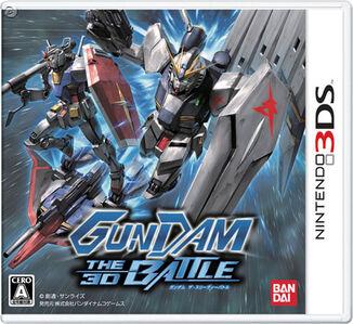Gundam3DBattle
