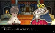 Bravely Default screenshot 6