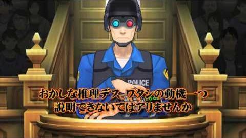 Thumbnail for version as of 00:26, September 21, 2012