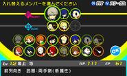 Persona Q screenshot 25