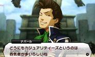 Shin Megami Tensei IV screenshot 5