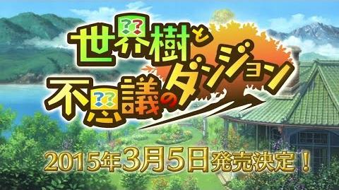 Etrian Mystery Dungeon - Japanese announcement trailer