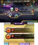 Theatrhythm Final Fantasy Curtain Call screenshot 24