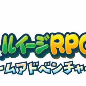 Mario Luigi Dream Team Gallery Nintendo 3ds Wiki Fandom