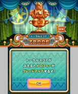 DeDeDe's Drum Dash Z screenshot 3
