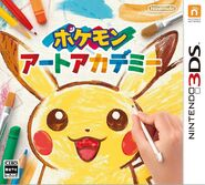 Pokémon Art Academy JP box art