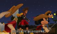 Kingdom Hearts 3D screenshot 66