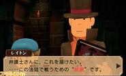 Professor Layton vs Ace Attorney screenshot 36