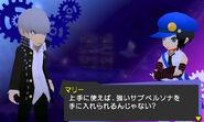 Persona Q screenshot 24