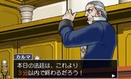 Ace Attorney 123 screenshot 8