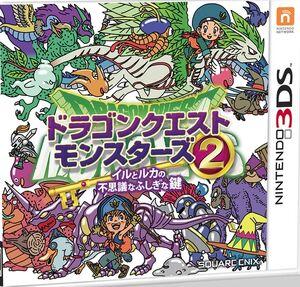Dragon Quest Monsters 2 box art