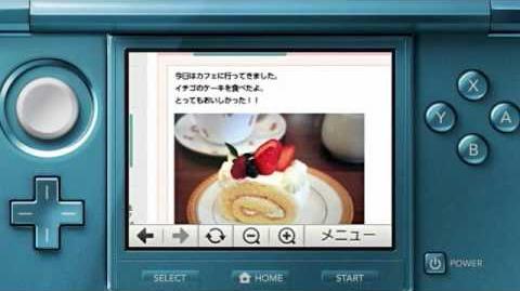 Nintendo 3DS eShop Trailer for Japan