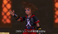 Kingdom Hearts 3D screenshot 17