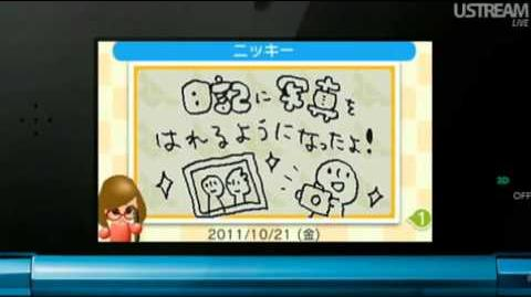Swapnote - Messaging System for the Nintendo 3DS