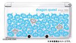 3ds-dragon-quest