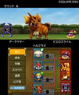 Dragon Quest Monsters 2 screenshot 4