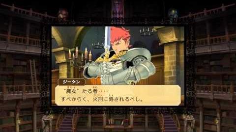 Professor Layton vs. Ace Attorney - Tokyo Game Show 2012 trailer